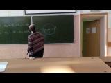 В. С. Бескин - ремень Дирака