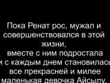 Фрагмент монтажа фильма любительского видео