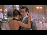 13. Запах женщины. Габриэль Анвар танцует с Аль Пачино