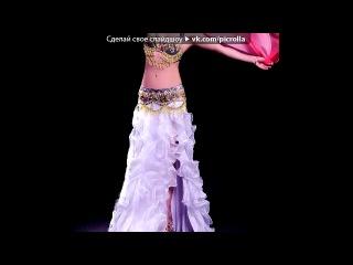 ��� ����� Sale! ������� ��� ��������� ������ [belly dance]� ��� ������ Alex Hepburn - Under. Picrolla