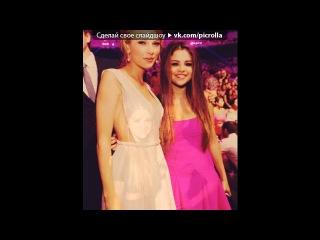 �� ���� ����� ��� ������ Selena Gomez - B.E.A.T (�����). Picrolla