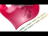 «• ФотоМагия приложение» под музыку .... - не хочу тебя терять! Я не смогу тебя забыть! Я не хочу тебя терять! Я  хочу тебя любить! Я тебя очень люблю ты самый милый и любимый!!!!!!!!!!!  Алёша я не могу без тебя!!!! . Picrolla