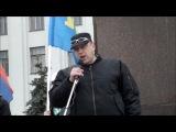 Псков: В Крыму через пару лет русским в лицо плевать будут. Долой Путина